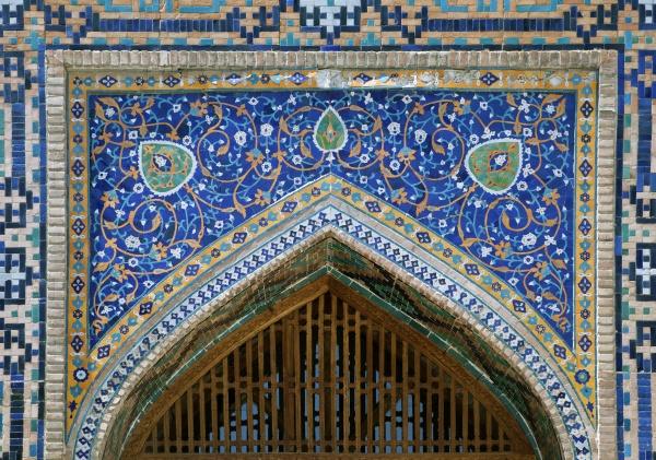 Изысканная ниша в стене, Узбекистан