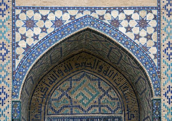 Ворота мечети в Самарканде