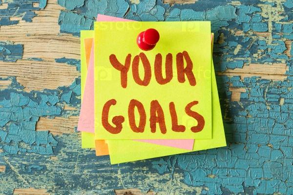 Ваши цели